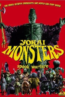 Yokai Monsters 2