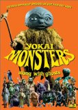 Yokai Monsters 3