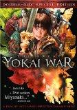 Yokai War
