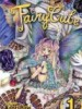 Fairy Cube Volume 1
