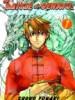 The Battle of Genryu: Origin Volume 1