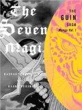 Guin Saga 1