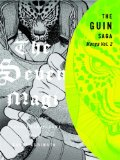 Guin Saga 2