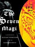 Guin Saga 3