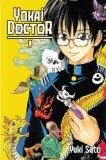 Yokai Doctor 1