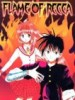 Flame of Recca Volume 1