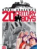 20th Century Boys Volume 5