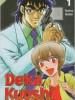 Deka Kyoshi Volume 1