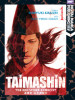 Taimashin: The Red Spider Exocist Volume 1