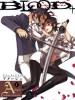 Blood+: Adagio Volume 1