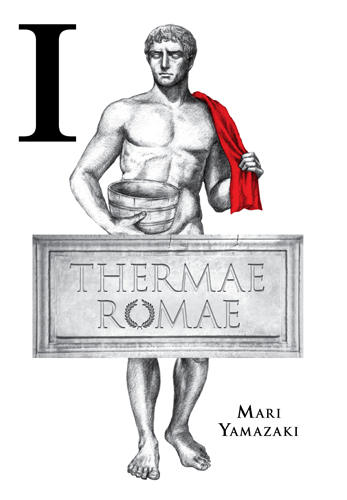 ThermaeRomae_V1_HC