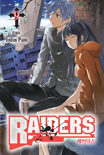 Park_Raiders_v9