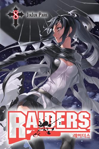 Raiders-8-JinJun-Park