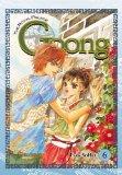 Goong 6