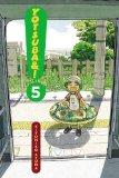 Yatsuba 5