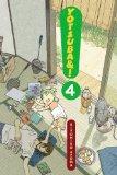 Yotsuba 4