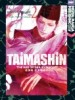 Taimashin: The Red Spider Exorcist Volume 2