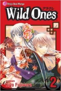 Wild Ones 2