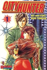 City Hunter Vol 1