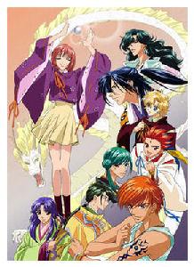 Haruka Anime