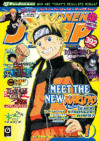 Shonen Jump Vol 6 Issue 1 small