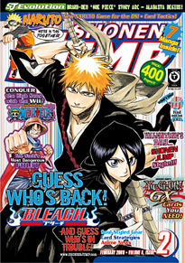 Shonen Jump Vol 6 Issue 2