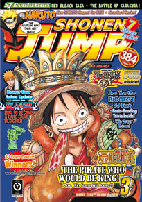 Shonen Jump Vol 6 Issue 3