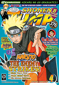 Shonen Jump Vol 6 Issue 4