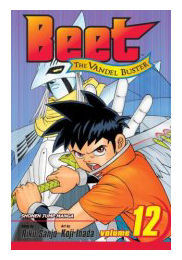 beet-the-vandel-buster-volume-12.jpg