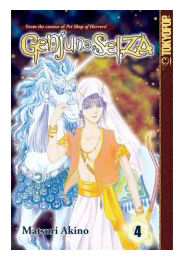 Genju no Seiza Volume 4