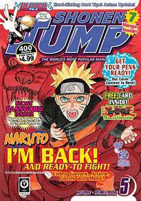 Shonen Jump v77 May 09