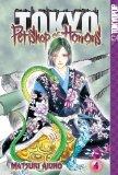 pet-shop-of-horrors-tokyo-4