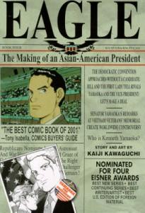 eagle-v4-2