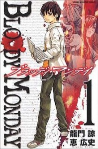 Bloody_Monday_manga