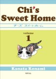Chis Sweet Home 1