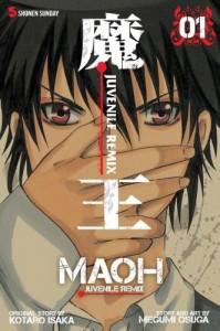 Maoh JR 1
