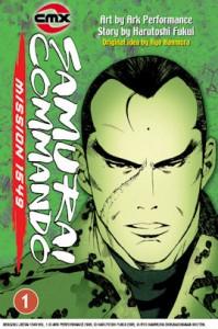Samurai Commando v1