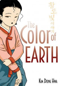 Color of Earth (2)