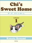 Chi's Sweet Home Volumes 1-2