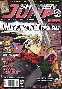 Shonen Jump June/July 2011