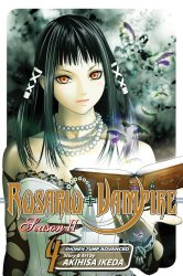 Rosario+Vampire Season II Volume 4 and Claymore Volume 18