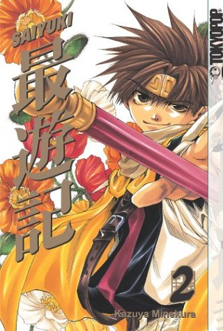 Saiyuki Volumes 1-3: Manga Movable Feast