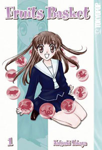 Fruits Basket Volume 1-4: MMF