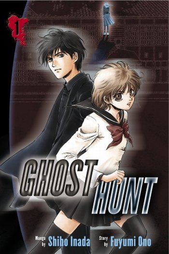 Horror MMF: Ghost-busting