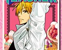 Oresama Teacher Volume 3