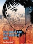 Quest for the Missing Girl: Manga Movable Feast