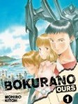 Bokurano Ours Volume 1 and Biomega Volume 5: Manga Movable Feast