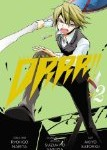 Durarara!! Volume 2