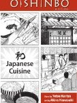 Oishinbo A la Carte Volume 1: Japanese Cuisine: Manga Movable Feast