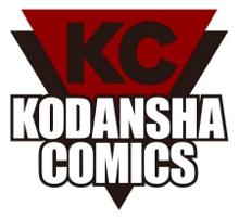 KodanshaComics_logo